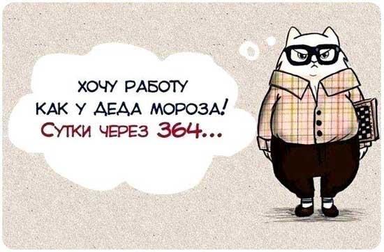 prikoly_pro_rabotu_03