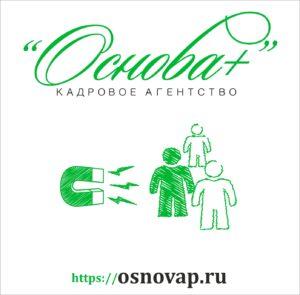 Подбор персонала в Казани
